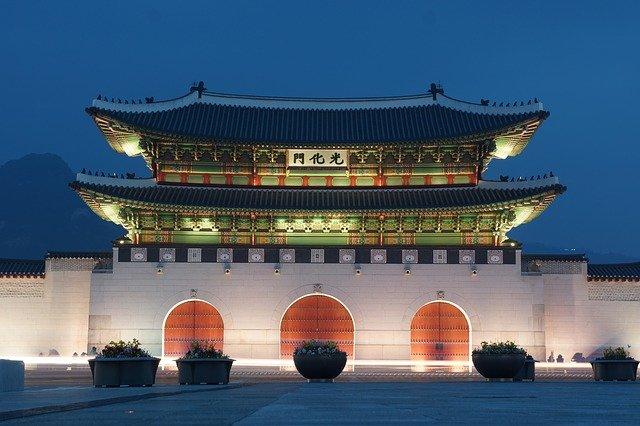 South Korea Vacation